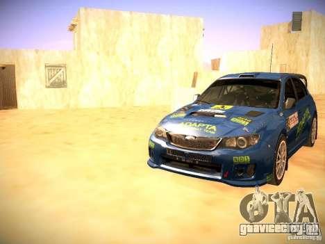 Subaru impreza Tarmac Rally для GTA San Andreas вид снизу