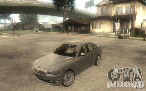 BMW 550i F10 для GTA San Andreas