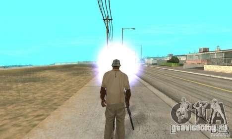 Гипноз в San Andreas для GTA San Andreas