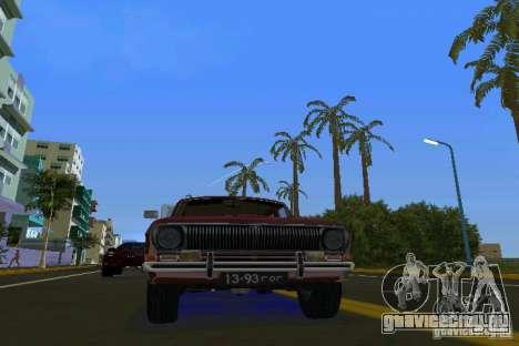 ГАЗ 2402 Волга для GTA Vice City вид сзади слева