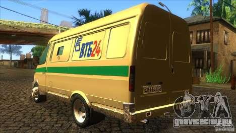 ГАЗель 2705 Инкасация для GTA San Andreas вид сзади слева