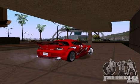 Mazda RX-8 Speed для GTA San Andreas вид сзади слева