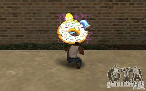 Homer Graffiti Mod для GTA San Andreas