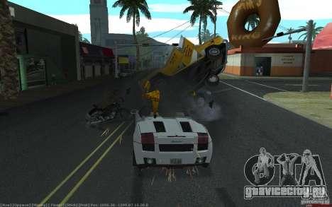 Реалистичные аварии для GTA San Andreas четвёртый скриншот