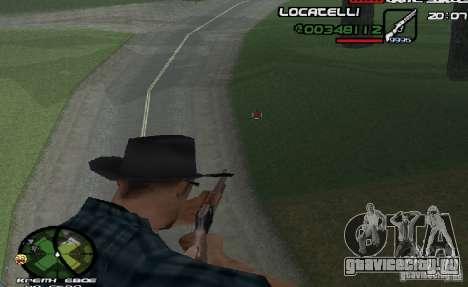 New HUD  v.2 для GTA San Andreas второй скриншот
