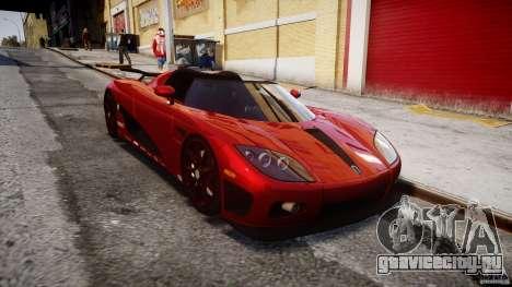 Koenigsegg CCXR Edition для GTA 4 вид сзади