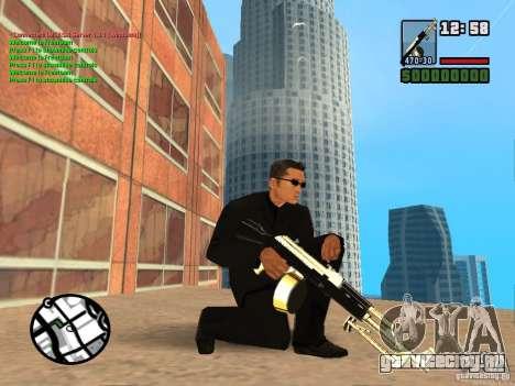 Gun Pack by MrWexler666 для GTA San Andreas четвёртый скриншот