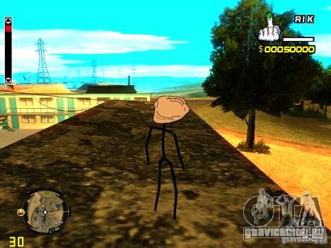 TrollFace skin для GTA San Andreas четвёртый скриншот