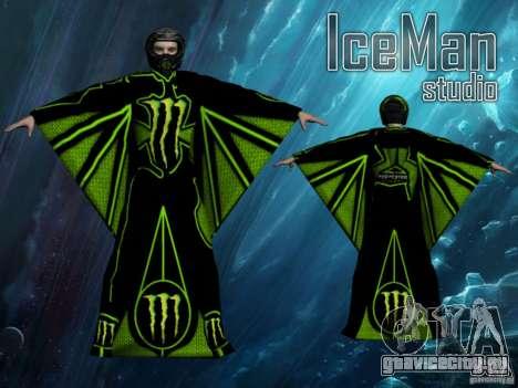 Monster Energy Wingsuit для GTA San Andreas
