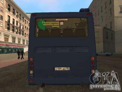 ЛиАЗ-ГолАЗ 5256 2007 для GTA San Andreas вид справа