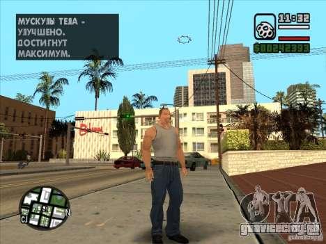 Белый Cj для GTA San Andreas второй скриншот
