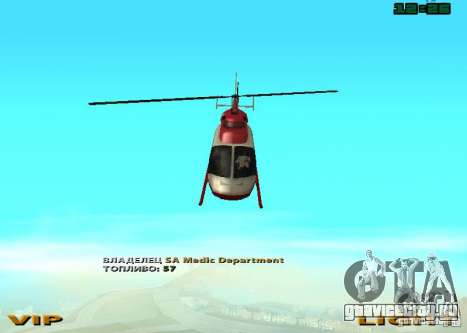 New Maverick для GTA San Andreas вид справа