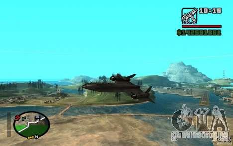 SR-71 Blackbird для GTA San Andreas