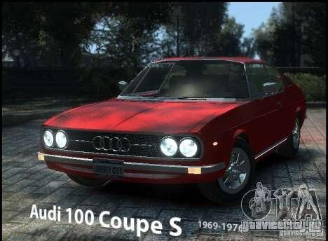 Audi 100 Coupe S 1974 для GTA 4