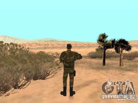 Советский Спецназовец для GTA San Andreas третий скриншот