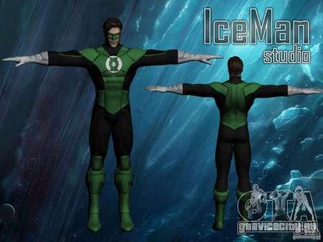 Green Lantern для GTA San Andreas