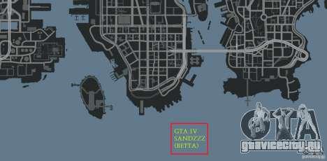 GTA IV sandzzz для GTA 4 восьмой скриншот