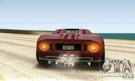 Ford GTX1 Roadster V1.0 для GTA San Andreas вид изнутри