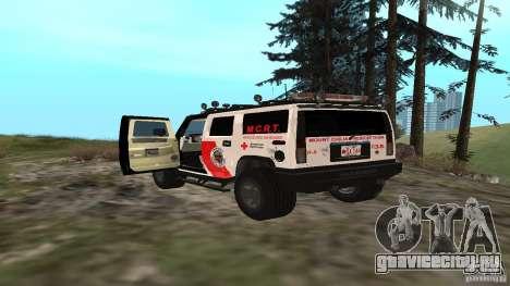 HUMMER H2 Amulance для GTA San Andreas вид сзади слева