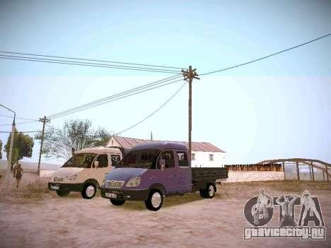 ГАЗель 33023 для GTA San Andreas вид слева