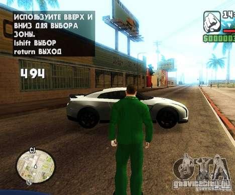 Сar spawn - спаун машин для GTA San Andreas четвёртый скриншот