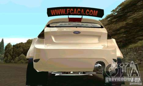Ford Fiesta Rally для GTA San Andreas вид снизу