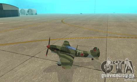 Як-9 времён ВОВ для GTA San Andreas вид слева
