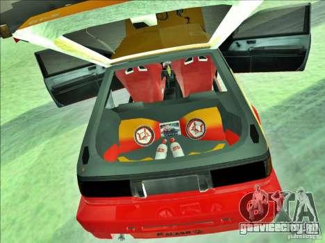 Toyota Trueno AE86 Calibri-Ace для GTA San Andreas вид сзади