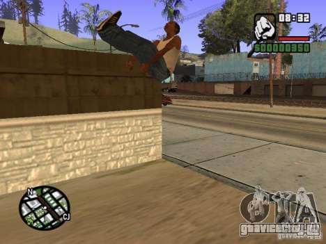 ACRO Style mod by ACID для GTA San Andreas девятый скриншот