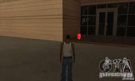Аптечки 1.0 для GTA San Andreas четвёртый скриншот