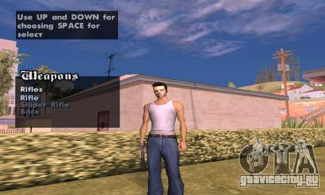 Weapon spawner для GTA San Andreas
