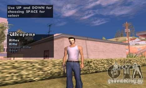 Weapon spawner для GTA San Andreas второй скриншот