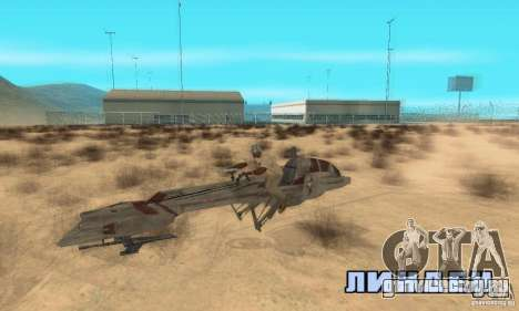 Star Wars speedbike для GTA San Andreas вид справа
