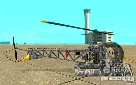 Sea Bell H13 для GTA San Andreas вид сзади слева