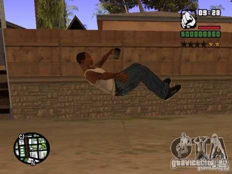 ACRO Style mod by ACID для GTA San Andreas одинадцатый скриншот
