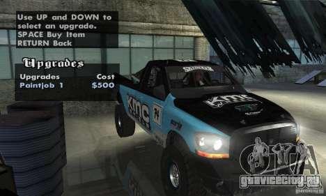 Dodge Power Wagon Paintjobs Pack 2 для GTA San Andreas вид сзади