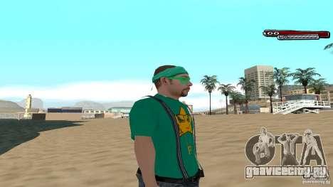Skin Pack The Rifa Gang HD для GTA San Andreas третий скриншот