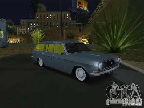 ГАЗ М24-02 для GTA San Andreas
