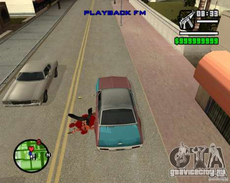Change Hud Colors для GTA San Andreas седьмой скриншот