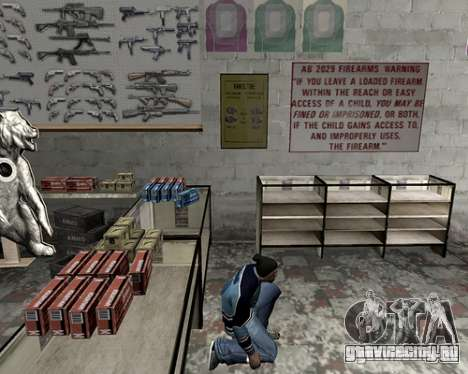 Система укрытий для GTA San Andreas четвёртый скриншот