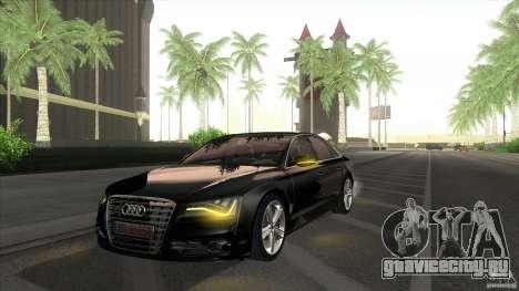 Audi S8 2012 для GTA San Andreas вид сзади слева