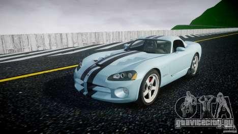 Dodge Viper SRT-10 для GTA 4