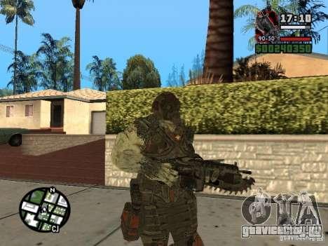 Локаст Grunt из Gears of War 2 для GTA San Andreas