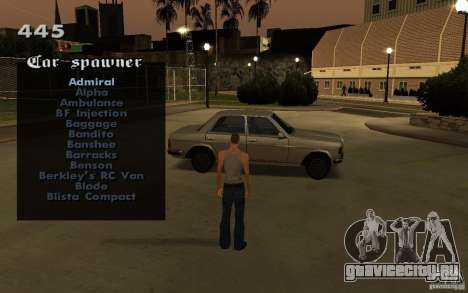 Vehicles Spawner для GTA San Andreas четвёртый скриншот