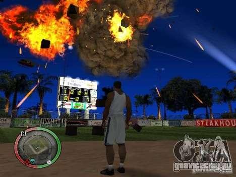 RAIN OF BOXES для GTA San Andreas шестой скриншот