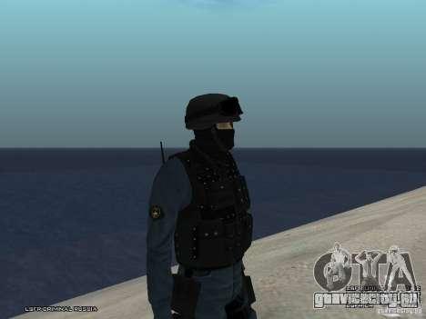 Сотрудник ОМОН для GTA San Andreas второй скриншот