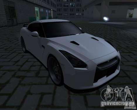 Nissan GTR-35 Spec-V для GTA San Andreas вид сзади слева