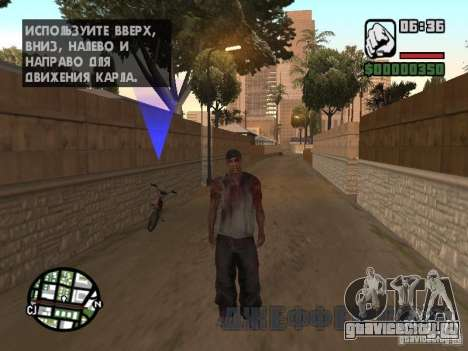 Markus young для GTA San Andreas четвёртый скриншот