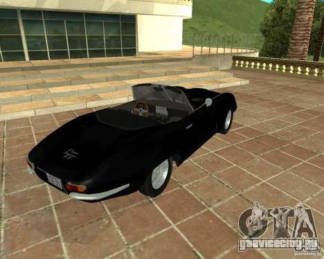 Jaguar E-Type 1963 для GTA San Andreas вид сзади слева