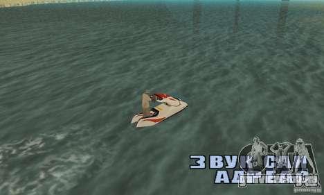 Hydrocycle для GTA San Andreas вид слева